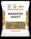 Macaroni from chickpeas flour