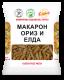 Macaroni from rice and buckwheat flour