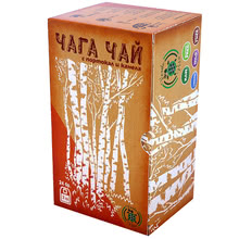 Chaga mushroom tea with orange and cinnamon