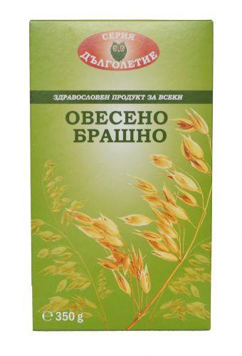 Whole grain oat flour