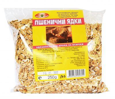 Пшенични ядки 250 гр. - Серия Дълголетие