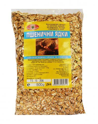 Wheat kernels
