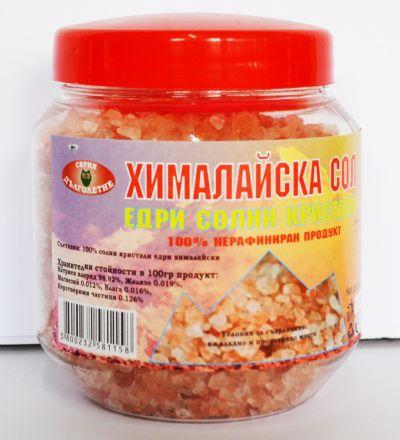 Хималайска сол едра  в буркан 280 гр. - Серия Дълголетие