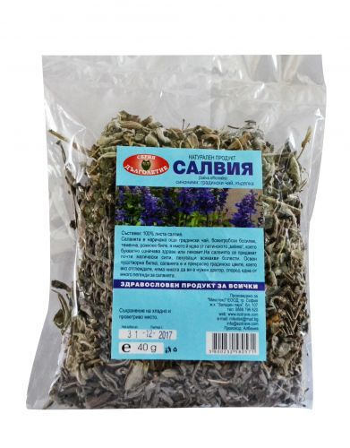 Салвия Градински чай  40 гр. - Серия Дълголетие