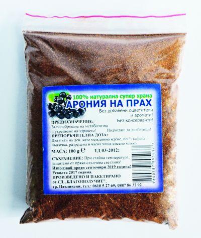 Арония на прах 100 гр.